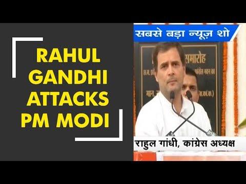 Morning Breaking: Rahul Gandhi attacks PM Modi over women safety in Chhattisgarh