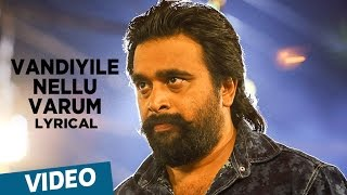Kidaari Songs | Vandiyile Nellu Varum Song with Lyrics | M.Sasikumar, Nikhila Vimal | Darbuka Siva