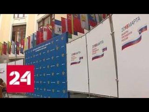 Миллионы - на выборы: пожизненная гарантия на Кортеж и предвыборные скандалы - Россия 24