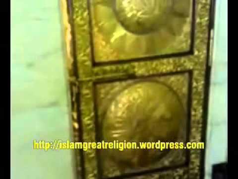 INSIDE THE HOLY KAABA MECCA SAUDI ARABIA