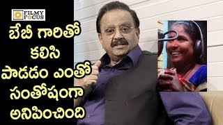 SP Balasubrahmanyam Praises Singer Baby @Palasa 1978 Movie Song Launch