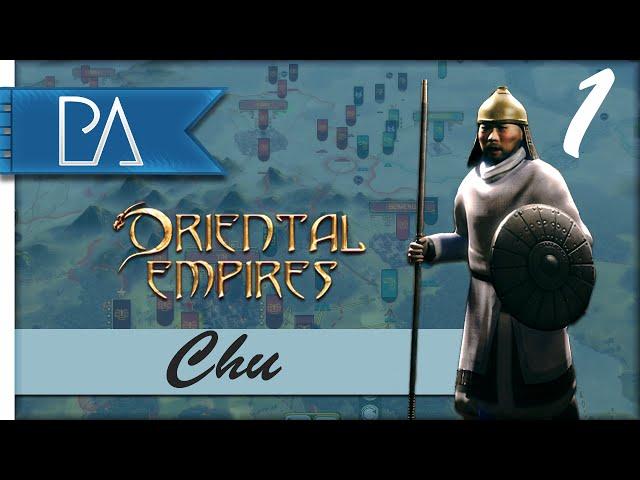 Руководство запуска: Oriental Empires по сети