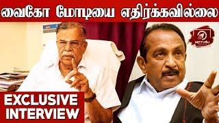 வைகோ மோடியை எதிர்க்கவில்லை – BJP இல கணேசன் Exclusive Interview |
