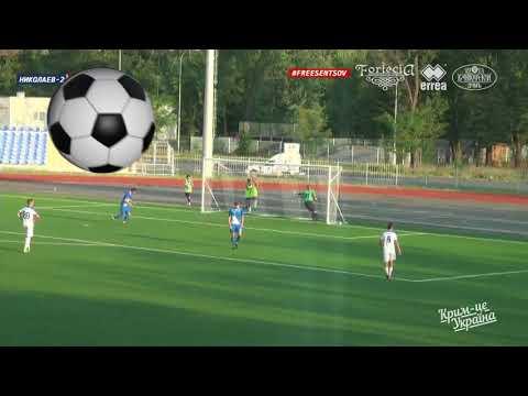 Ігрові моменти  МФК Миколаїв 2   Таврія Сімферополь