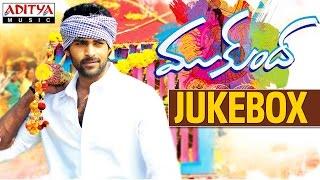 Mukunda  Telugu Movie Full Songs Jukebox Varun Tej Pooja Hegde