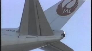 [Old-Film] JL 747-200B 羽田04離陸 JA8125