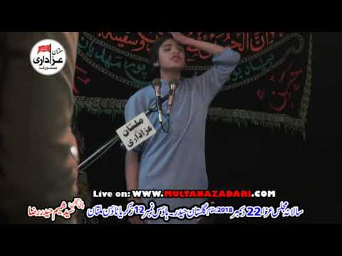 Zakir Syed Qalandar Ali Shah I Majlis 22 Dec 2018 | Zakirya Town Multan