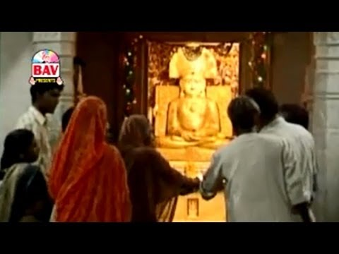 The To Shankheshwar Mein | Top Rajasthani Devotional Song |...