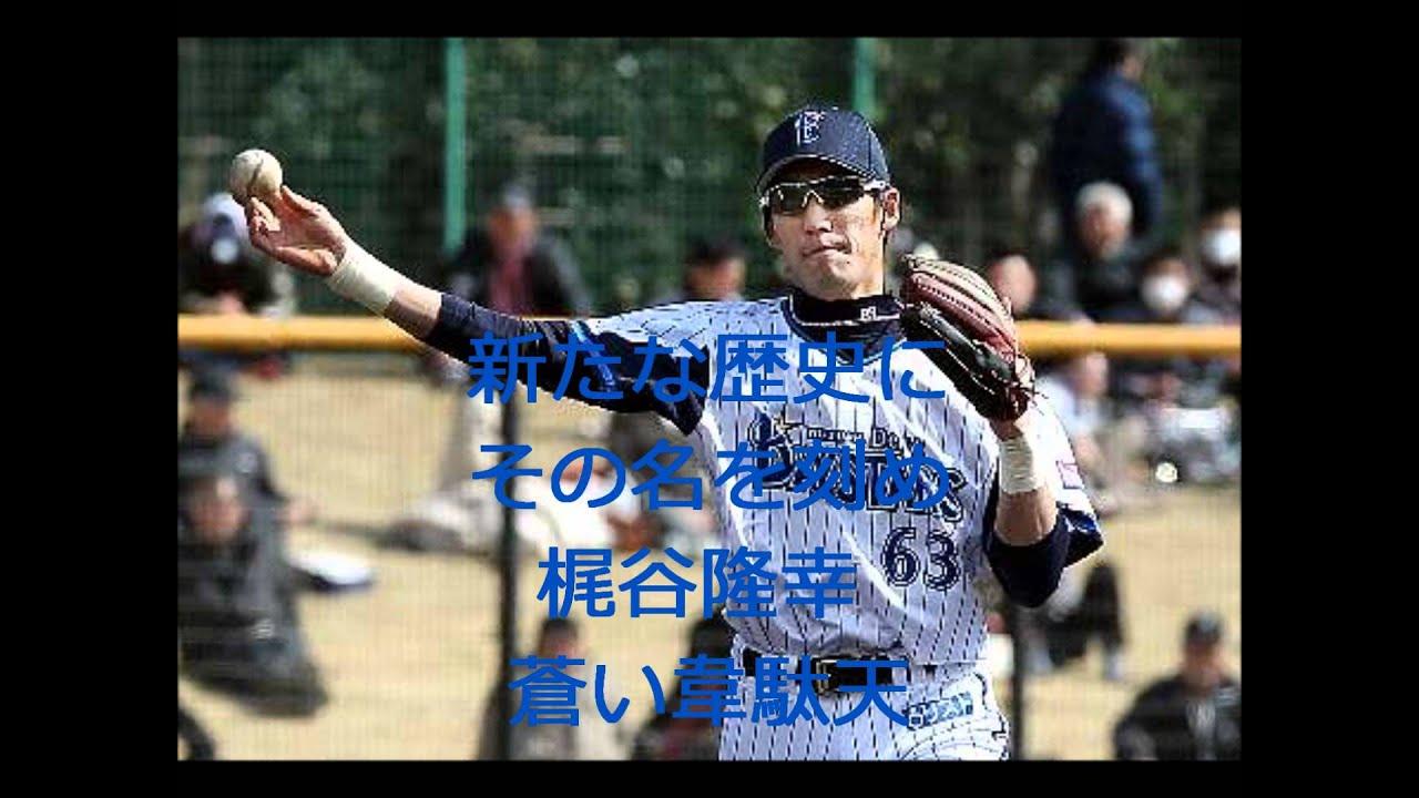 梶谷隆幸の画像 p1_37