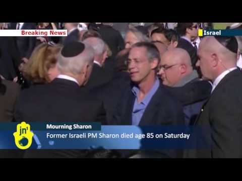 Ariel Sharon Funeral: International dignitaries arrive in Israel for Ariel Sharon memorial service