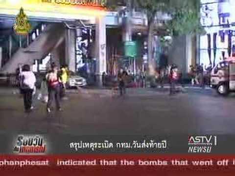 Bangkok Bomb news