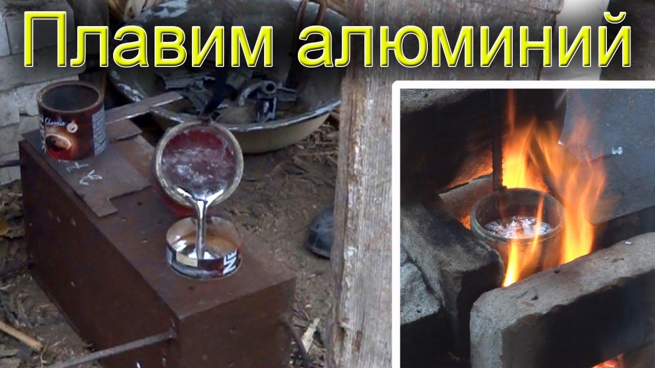 Как сделать печь для плавки а 285