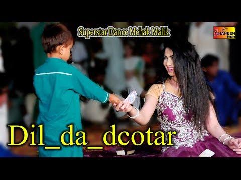 O Dil Da Doctor | Mehak Malik -  Latest Saraiki Hits Songs