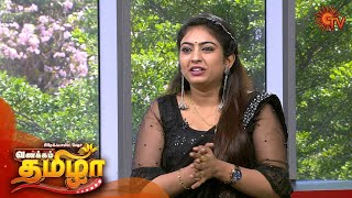 Vanakkam Tamizha with Actress Anu - Full Show | 6th May 2020 | Sun TV