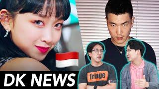 First Indonesian Kpop Idol! / Goo Hara Law / B-Free Arrested for Assault DK NEWS