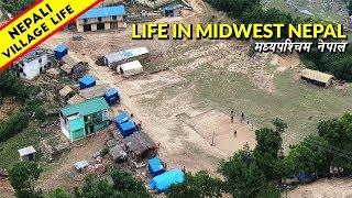 Village Life of Midwest Nepal - Drone Shots   मध्यपहाडको सुन्दर दृष्यहरू   IamSuman