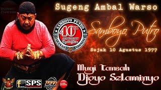download lagu Samboyo Putro Prosesi Acara Hari Ulang Tahun Ke 40 gratis
