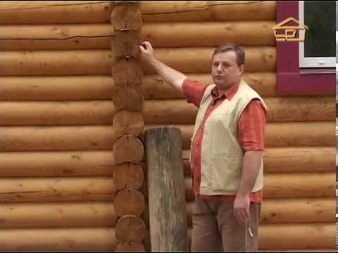 11. Как построить деревянный дом из оцилиндрованного бревна - Строить не перестроить
