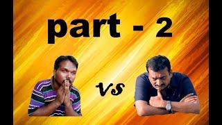Macha  vs  Bandla Ganesh   part - 2
