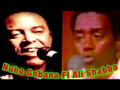 The Best Of Oromo Music*** Nuho Gobana & Ali Shabbo - Greatest Hits Ever (Sirboota Guddaa) Vol. One thumbnail
