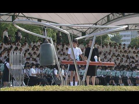 Japan Marks 70th Anniversary of Hiroshima Bombing