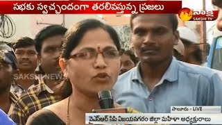 YS Jagan's Praja Sankalpa Yatra@291 Day | Reddy Padmavathi Face to Face - Watch Exclusive