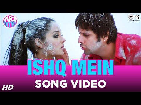 Ishq Mein - No Entry | Fardeen Khan & Celina Jaitley | KK & Sunidhi Chauhan | Anu Malik