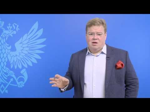 Почта России - стратегическая ИТ-сессия 2015, Завидово  Pekka A  Viljakainen - онлайн приветствие