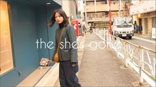 the shes gone想いあい