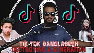 Tik Tok Bangladesh | Destroying a Generation | ShowOffsDhk