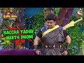Baccha Yadav Meets Dhoni - The Kapil Sharma Show thumbnail
