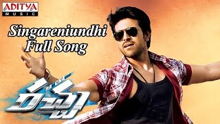 Rachaa - Singareniundhi Full Song || Racha Telugu Movie || Ram Charan Teja, Tamanna