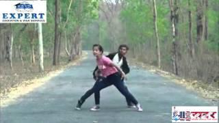 Duniya Beglai Chha by Afroz  and Mari CONTESTANT NO 5