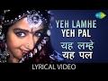 Ye Lamhe Yeh Pal With Lyrics   Lamhe Sridevi Anil Kapoor