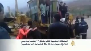 الجزيرة : عشرات القتلى والمفقودين بسيول المغرب