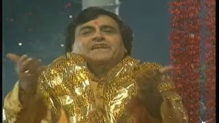 Bhor Bhai Din Chadh Gaya Meri Ambe AARTI BY NARENDRA CHANCHAL  [Full Video] Jagran Ki Raat- Vol.10