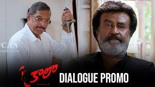 Kaala Movie Dialogue Promo   Rajinikanth   Pa Ranjith   Dhanush   TFPC