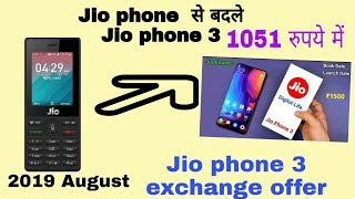 2019 august jio phone 3 exchange offer   Jio phone 3 launch price and specification 360p
