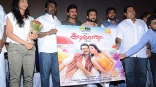 All In All Alaguraja - Suriya, Karthi and Rajesh make All in All Azhagu Raja Audio Launch a grand event 2 - BW