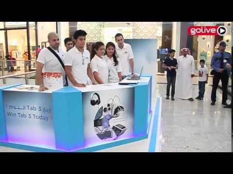 Bahrain City Centre Announced its Launch of Electronics Campaingn