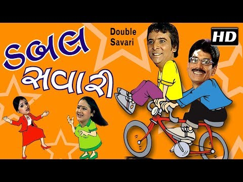 Double Savari video