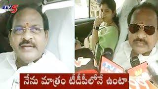 Thota Narasimham Meets CM Chandrababu Naidu