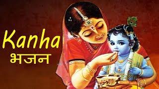 Top Krishna Bhajans | Kanha (कान्हा) | Charan Thakur | Lord Krishna Devotional Songs 2017