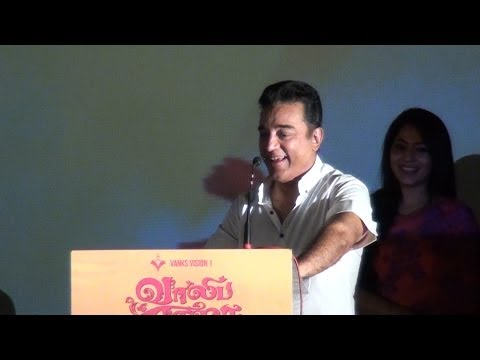 the Producer Always Stands Leaning Against His Cellphone - Kamal Haasan - Bw video