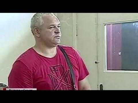 Суд приступил к рассмотрению уголовного дела  банного Рэмбо