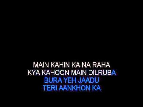 Gulabi Aankhein Jo Teri Karaoke