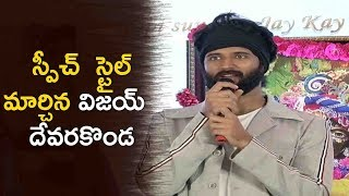 Vijay Deverakonda Speech @New Movie Opening Ceremony | Rashi Khanna, Aishwarya Rajesh