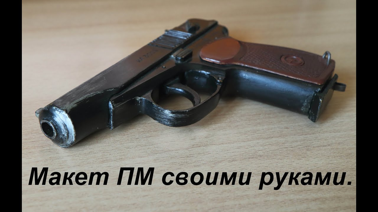 Кобура револьвер своими руками