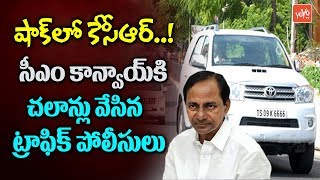 CM KCR Convoy Number Plate Misused | 7 Cars Roaming with Fake KCR Convoy Number Plate