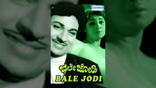 Bale Jodi Kannada | Dr. Rajkumar | Kannada Old Full Movies